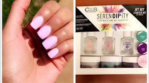 color club seren dip ity affordable