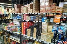 100% Premium Legal Herbal Incense for Sale Brickfields Kuala ...
