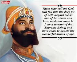 guru gobind singh most inspiring quotes daily bhaskar