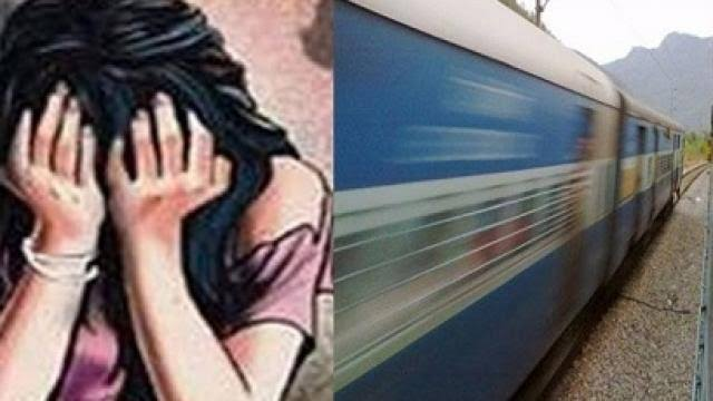 Image result for RAPE IN  TRAIN""