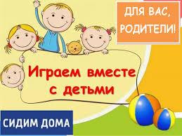 """Бюджетное дошкольное образовательное учреждение г. Омска """"Детский ..."""