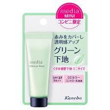 kanebo a makeup base green review