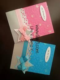15 01 Estrellas Invitaciones Tarjetas Tarjetas De Invitacion