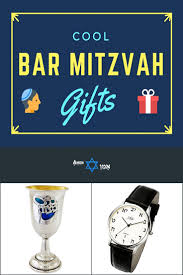 20 best bar mitzvah gift ideas for a