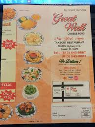 of great wall chinese