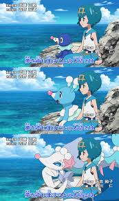 Evolution of Popplio in the opening | Pokémon Sun and Moon