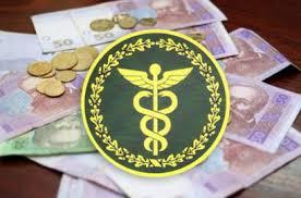 До зведеного бюджету платники Луганщини перерахували понад 2,4 млрд грн податків і зборів