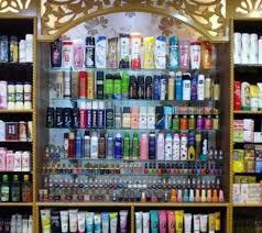 start a cosmetics business in nigeria