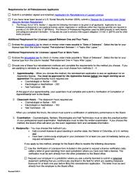 cosmetology reinstatement application
