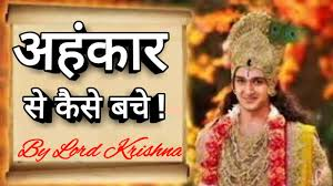 how to overcome ego bhagwat geeta in hindi bhagavad gita