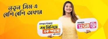 Banglalink Free 6GB Internet offer