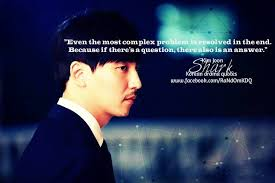 nice guy korean drama quotes tumblr image quotes at com