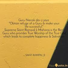 guru nanak dev ji says quotes writings by spiritual leader
