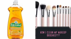 cleaning makeup brushes ft palmolive