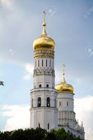 Ivan The Great Bell Tower, Moscow Kremlin, Russia Stock Photo, Picture And  Royalty Free Image. Image 9985032.