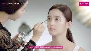 bourjois korean makeup tutorial you