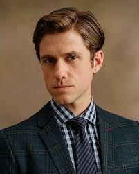 Aaron Tveit - BrainDead Cast Member