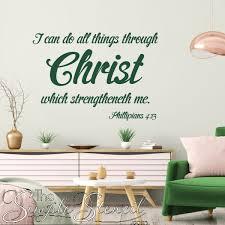 Phillipians 4 13 I Can Do All Things Through Christ Vinyl Wall Art Home Decor