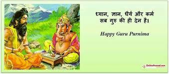 pin by jayesh sarvaiya on sadguru quotes in hindi sanskrit