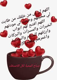 صباح الخير جمعة مباركة