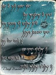 gevelixy friendship quotes in punjabi