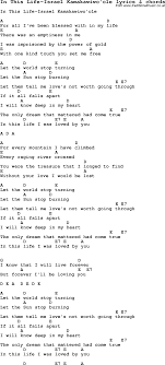 Love Song Lyrics for:In This Life-Israel Kamakawiwo'ole with chords.