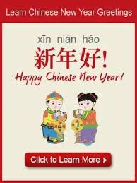 interesting chinese sayings popular chinese phrases and proverbs