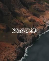 Chosen Art Hidup Qur An Gambar