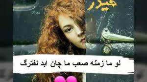 صور مكتوب عليها اشعار حزينه اشعار حزينة على صور احزن اغراء القلوب
