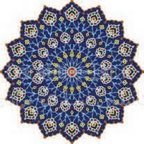 Image result for دانستنی هایی درمورد هنر ختایی و اسلیمی