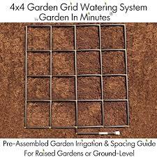 garden in minutes garden grid watering