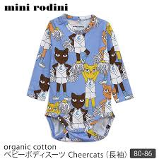 mini rodini organic cotton baby