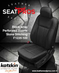 ford f250 lariat seat covers