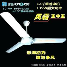 how many watts does a ceiling fan use