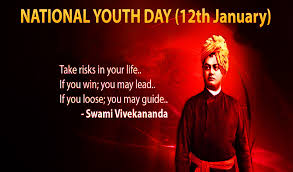 national youth day quotes wishes status messages sms