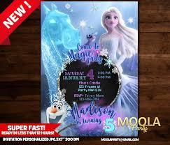 Elsa And Nokk Invitation Elsa Frozen 2 Invitation Nokk Frozen 2