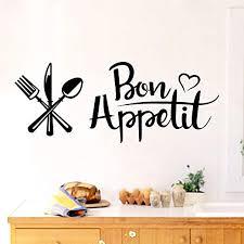 Amazon Com Gocheaper Decor Wall Stickers Home Room Art Wall Decal Bon Appetit Removable Vinyl Mural Home Kitchen