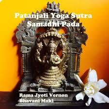 chant patanjali yoga sutra samadhi pada