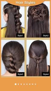 تعليم التسريحات الشعر اجمل تسريحات للشعر بطريقة بسيطة طقطقه