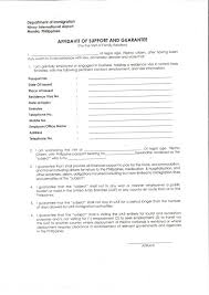 reference letter for immigration