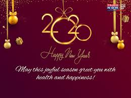 happy new year and good morning wishes images quotes and