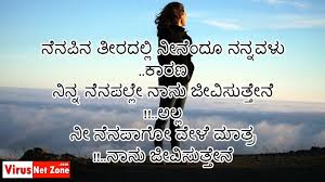 the best and most comprehensive sad life quotes kannada