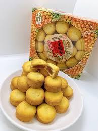 Bánh Bông Lan Nhân Sốt Dứa (470g) - HCM Mart - Hoa Tươi - Trái Cây - Bánh  Kẹo Nhập Khẩu