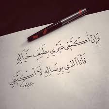 عبارات جميلة عن الحب مقولات حلوه اوووى للغرام عالم ستات