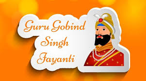 happy guru gobind singh jayanti inspirational quotes by guru