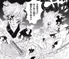 ネタバレ注意】鬼滅の刃 88話「倒し方」【ジャンプ52号2ch感想まとめ ...
