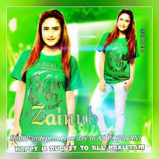 14 august best cute dp for s zainab