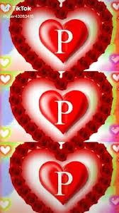 p letter status