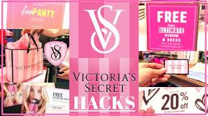 ultimate victoria s secret hacks free