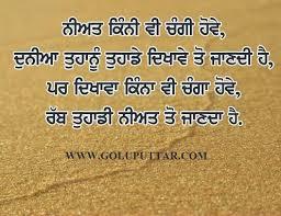 nice punjabi quote words about good intention goluputtar